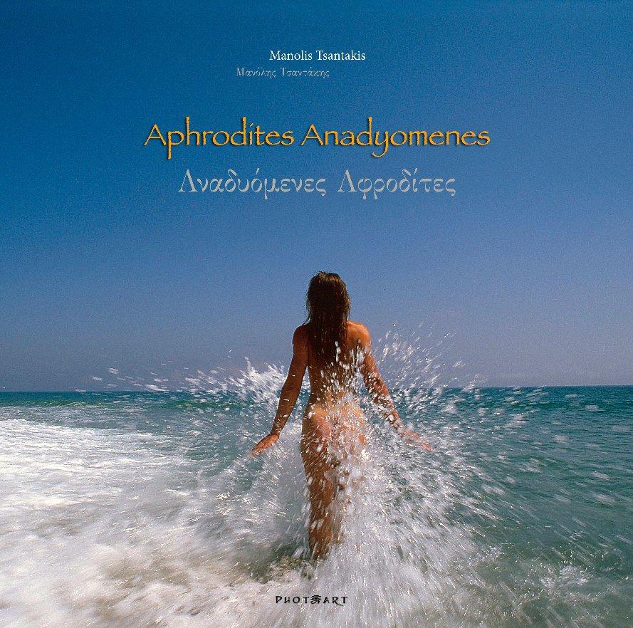 View Aphrodites Anadyomenes by Manolis Tsantakis