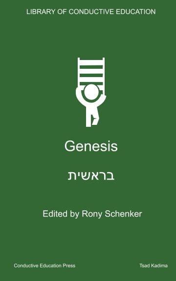 View Genesis by Rony Schenker