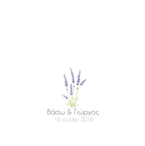 Ver VasoGiorgosWeddingAlbum-parentsVaso por Something Blue