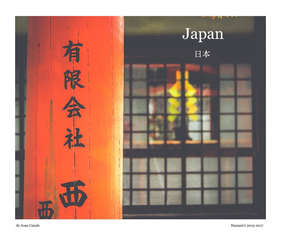 View Japan by Joan Canals