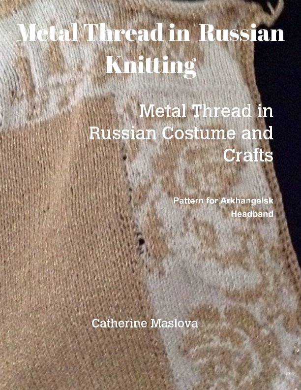 View Russian Knitting with Metallic Thread by Catherine Maslova