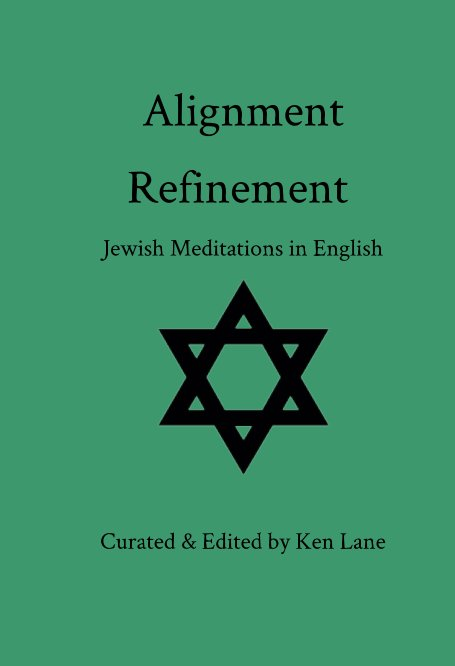 View Alignment Refinement by Ken Lane