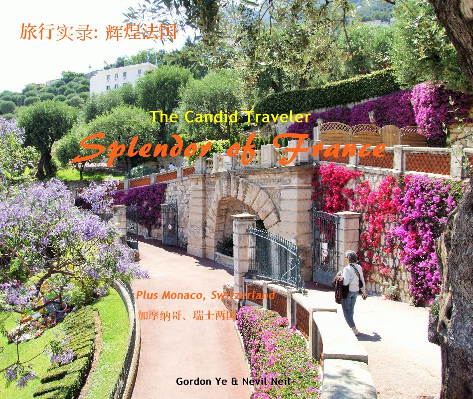 View Splendor of France (bilingual) / 辉煌法国(中、英文) by Gordon Ye & Nevil Neil