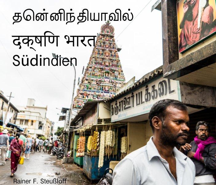 Südindien nach Rainer F. Steußloff anzeigen