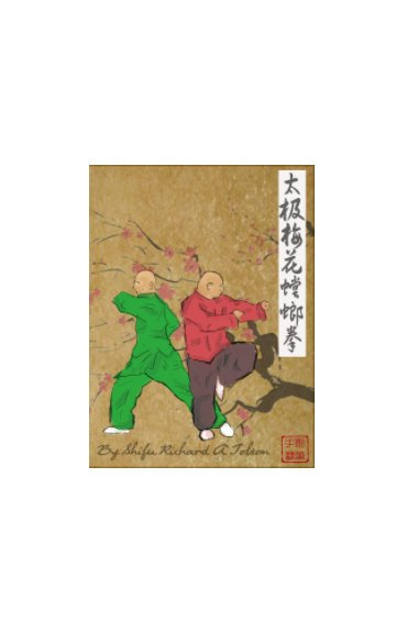 Fen Shen Ba Zhou nach Richard A. Tolson anzeigen