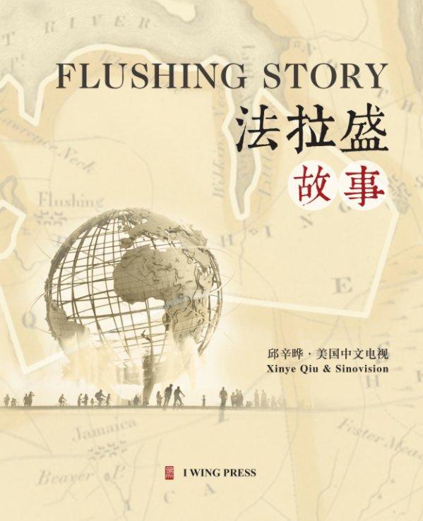 View Flushing Story by Xinye Qiu