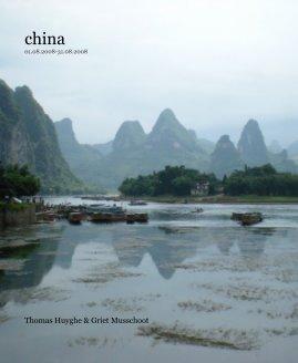 china 01.08.2008-31.08.2008 - photo book