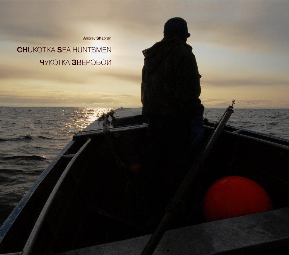 View Chukotka. Sea Huntsmen by Andrey Shapran