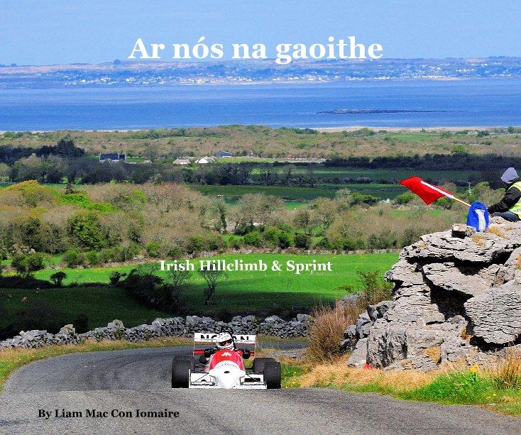 View Ar nós na gaoithe Irish Hillclimb & Sprint 2011 by Liam Mac Con Iomaire