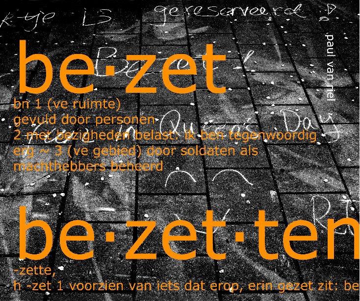 View Bezet by paulvanriel