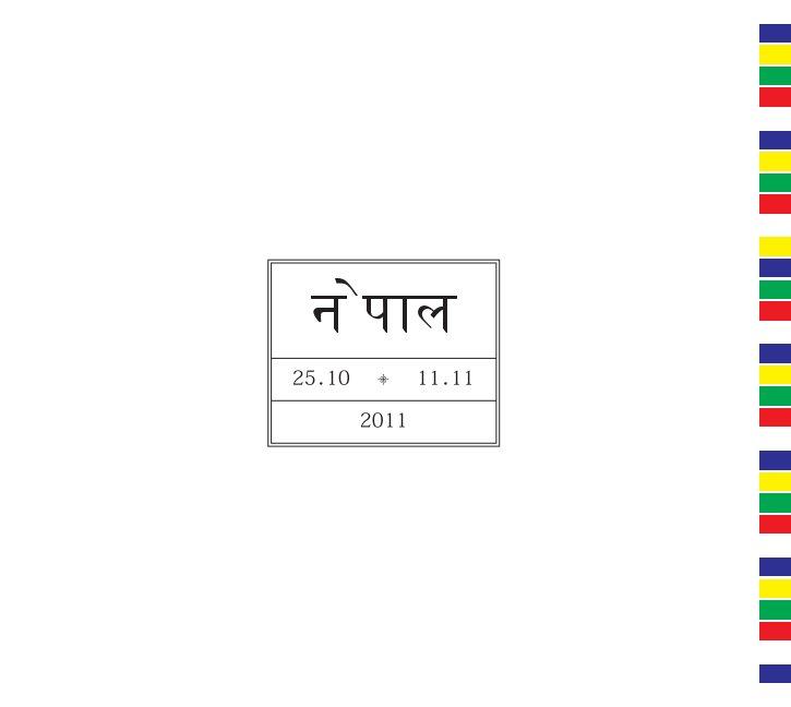 View Eighteen days across Nepal by Francesco Di Ruberti