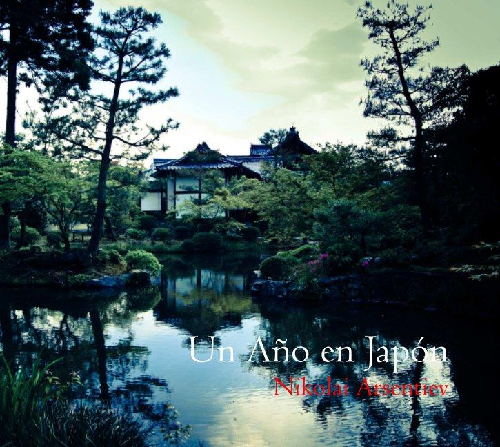 View Un año en Japón by Nikolai Arsentiev