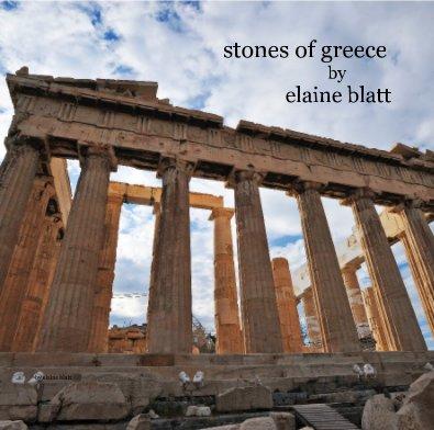 stones of greece by elaine blatt - Arts & Photography Books photo book