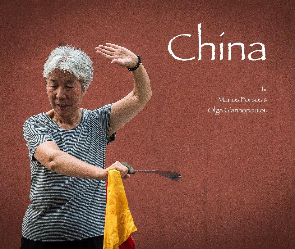View China by Marios Forsos & Olga Giannopoulou