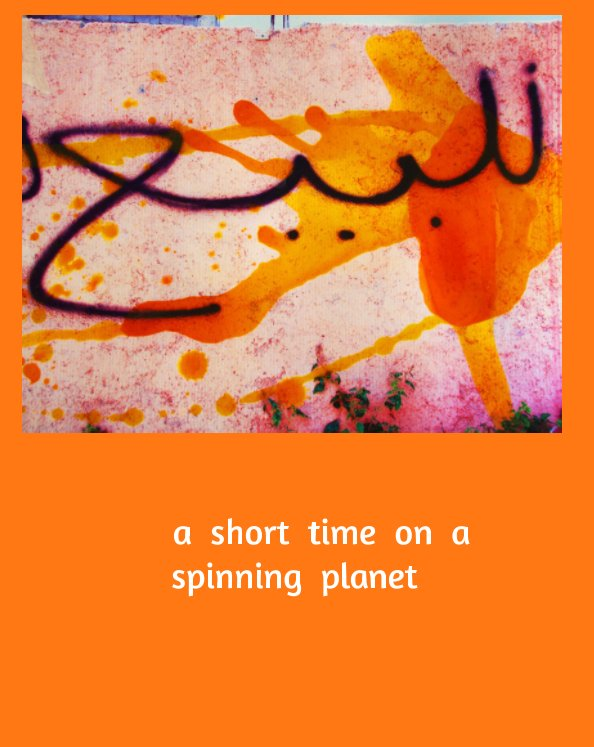 View a short time on a spinning planet by tom scase