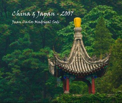 China & Japan - 2007 book cover