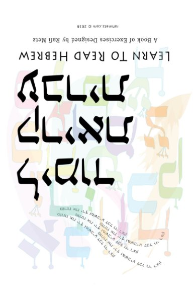 View Learn to Read Hebrew by Rafael Simcha Metz