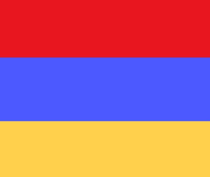 Question to Radio Yerevan nach Graw Böckler anzeigen