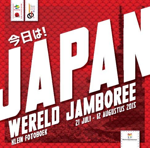 Bekijk World Scout Jamboree Japan 2015 Klein Fotoboek (2016) op Wytse Kloosterman