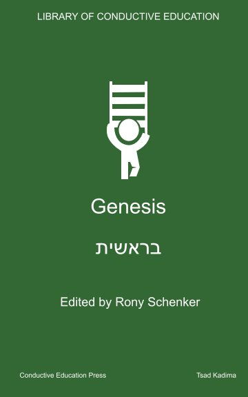 View Genesis by Rony Schenker