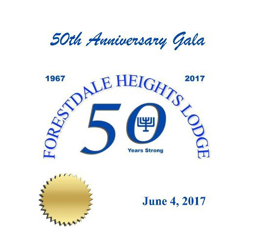 View 50th Gala Installation by Jeff Rosen