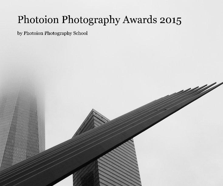 Photoion Photography Awards 2015 nach Photoion Photography School anzeigen