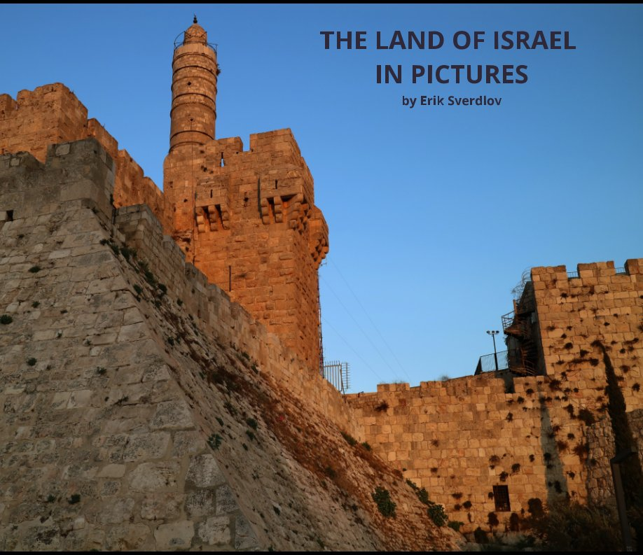 View The Land of Israel in Pictures by Erik Sverdlov
