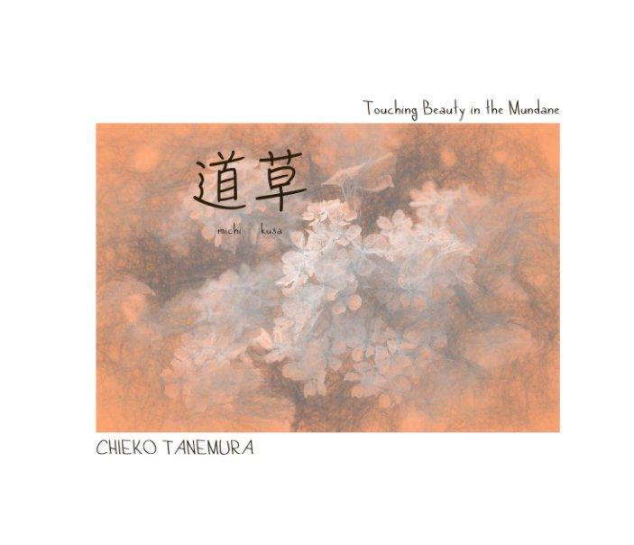 View 道草 michi kusa by Chieko Tanemura