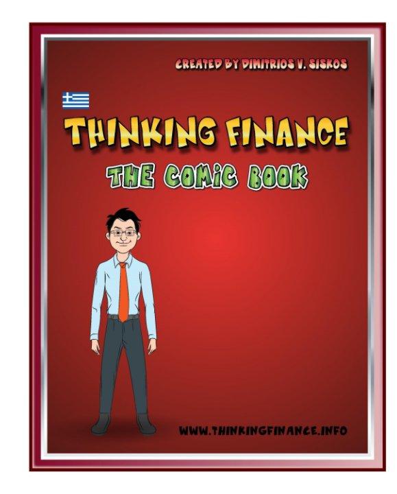 View ThinkingFinance - The Comic Book by Dimitrios V. Siskos