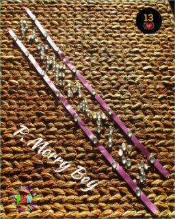 Pathematics II book cover