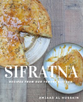 Sifratna book cover