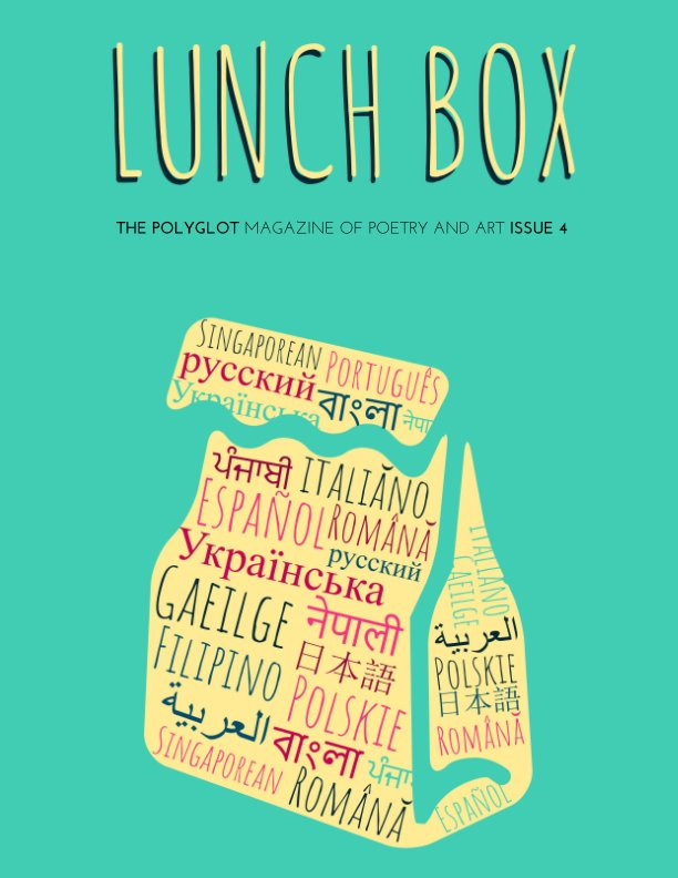 View Lunch Box by The Polyglot