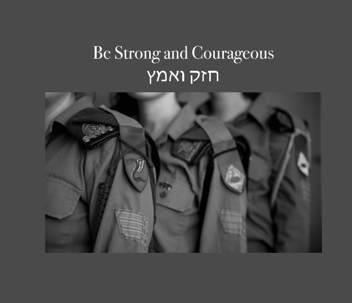 View Be Strong and Courageous by Sarah Schecker