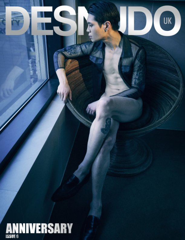 View Desnudo UK by Desnudo Magazine