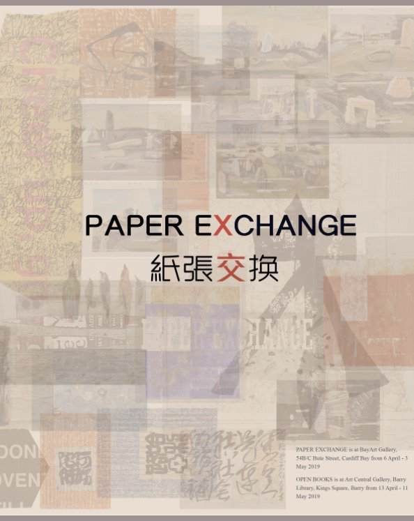 View Open Books - Paper Exchange by Mary Husted - editor