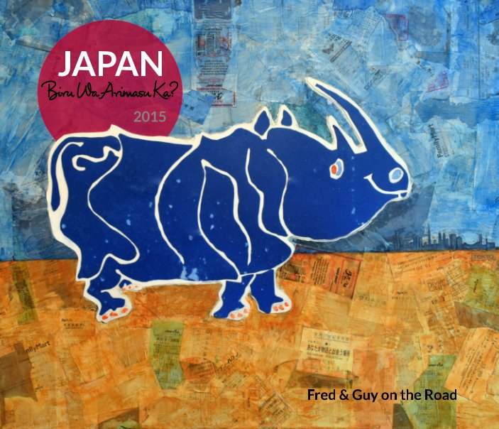 View Japan - Biru Wa Arimasu Ka? by Fred Diehl