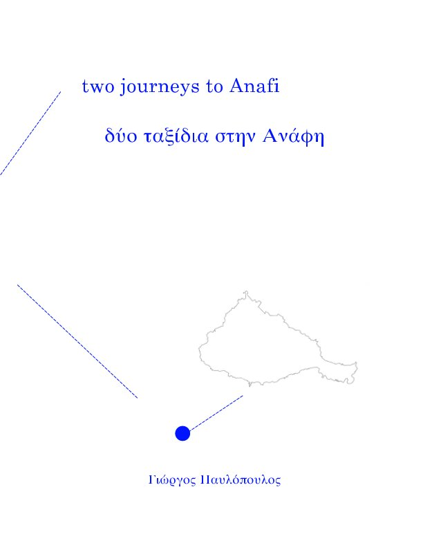 View Two journeys to Anafi by George Pavlopoulos