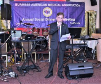 Burmese American Medical Association Annual Social Dinner and Meeting book cover