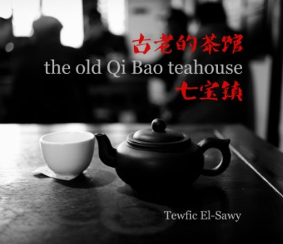 The Old Qi Bao Teahouse book cover