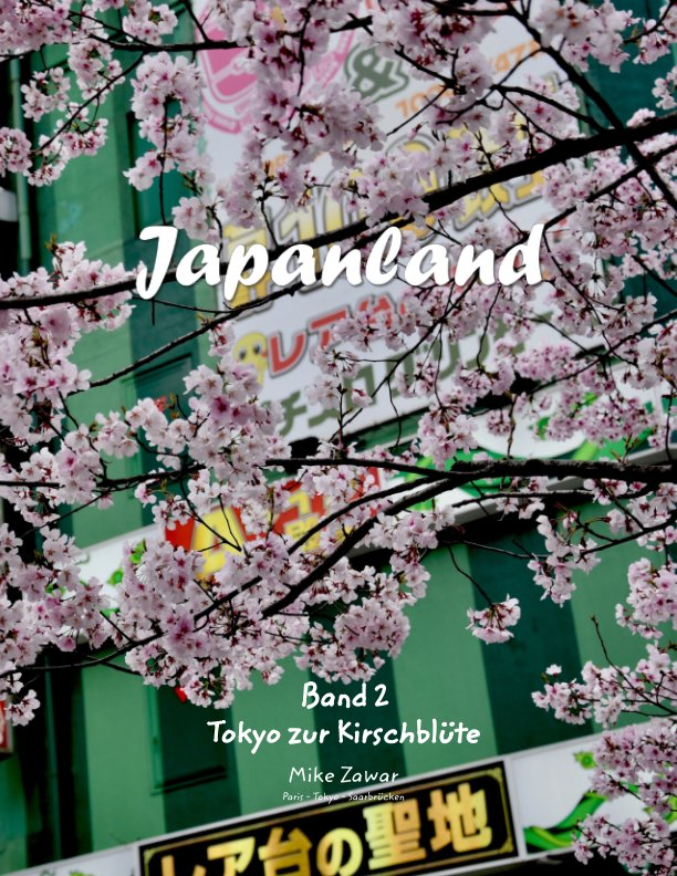 View Japan Volume 2 by Mike Dominik Zawar