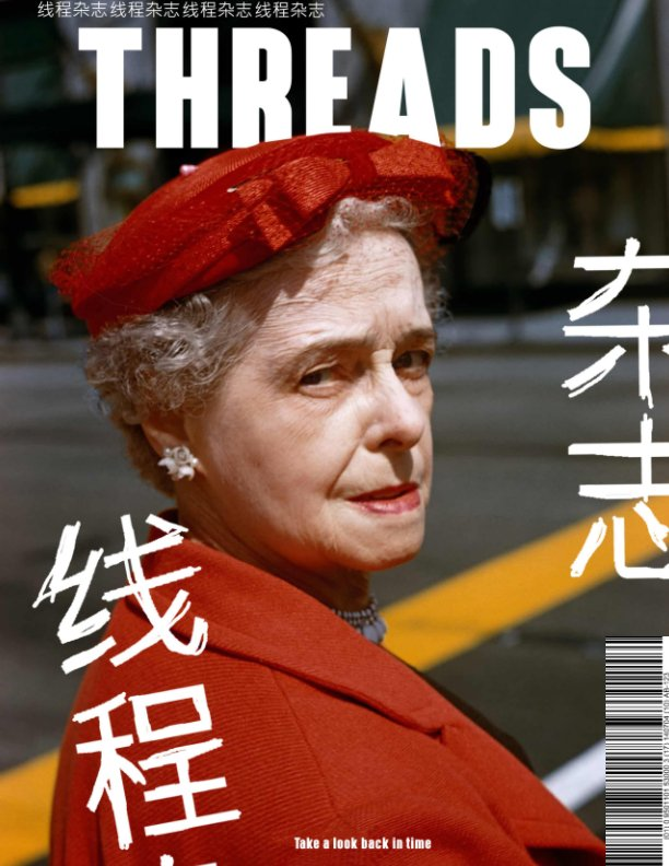 View Threads Magazine by Madeline Lewis-Brown