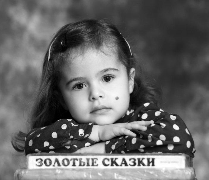 Ver Золотые сказки por A. Krasilnikov