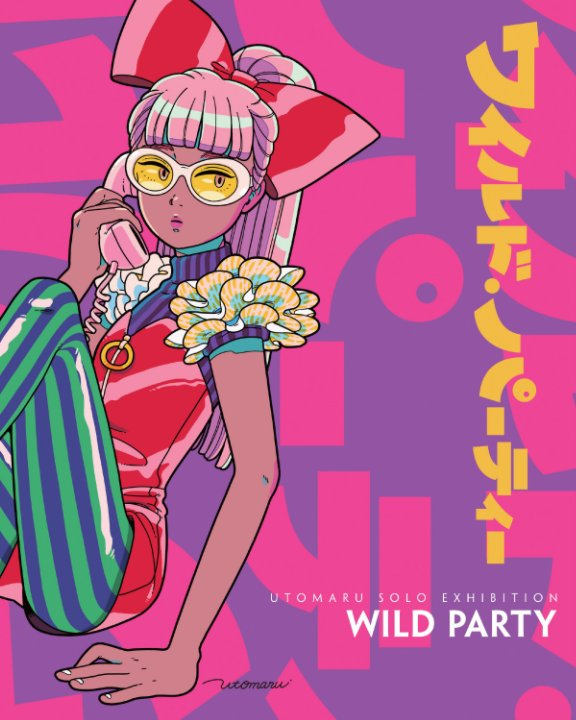 View Wild Party by Utomaru