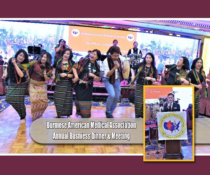 View 2019 Burmese American Medical Association by Henry Kao