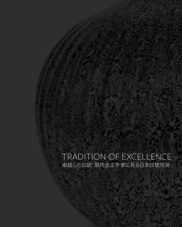 Tradition of Excellence book cover