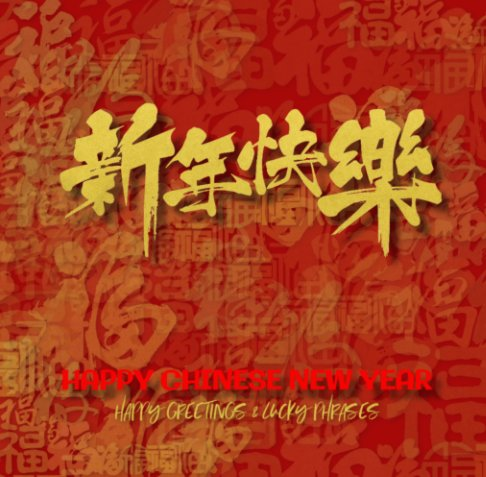View Happy Chinese New Year of the RAT 2020 by Happily Created With Love
