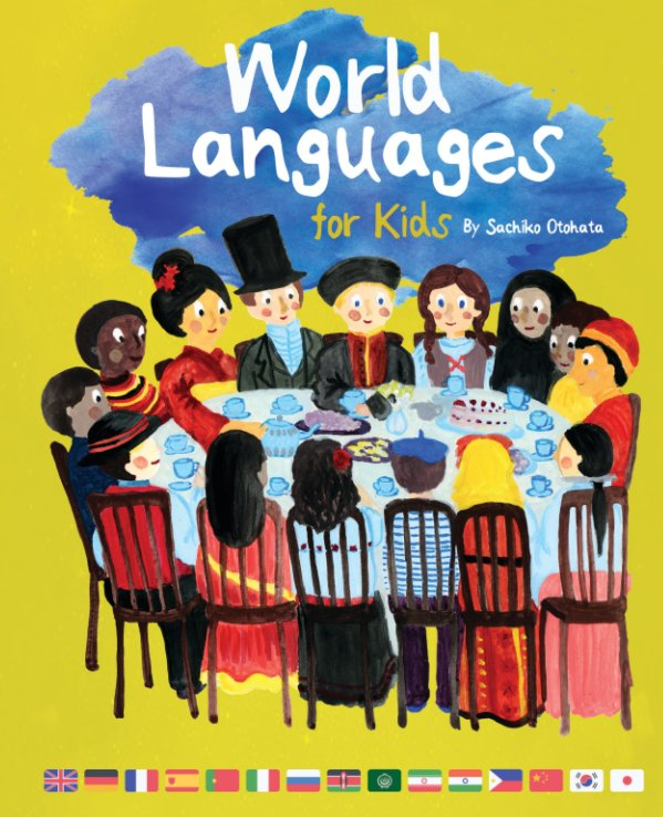 View World Languages for Kids by Sachiko Otohata