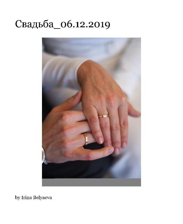 View Свадьба_06.12.2019 by Irina Belyaeva