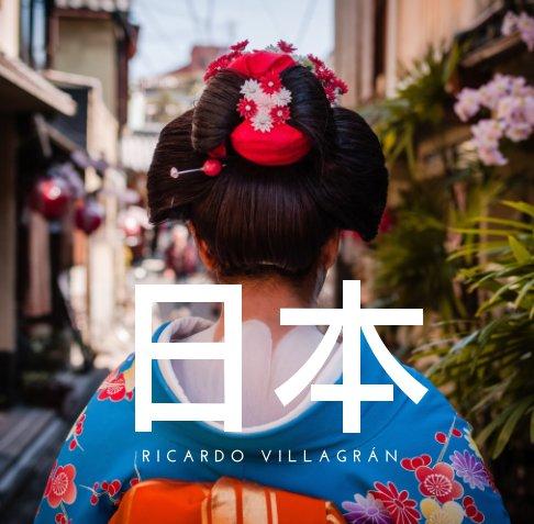 View 日本 by Ricardo Villagrán vicent