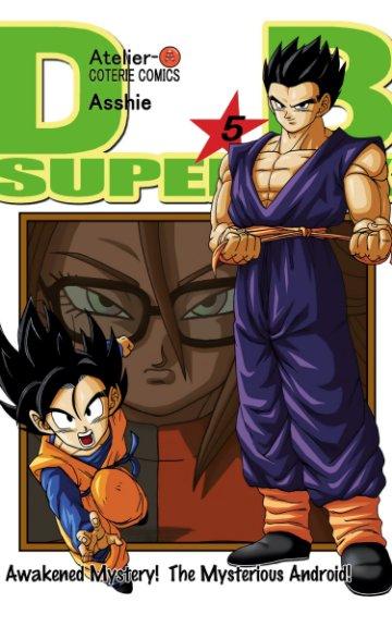 View Dragon Ball Super EX Vol.5 by Asshie, WashedHit